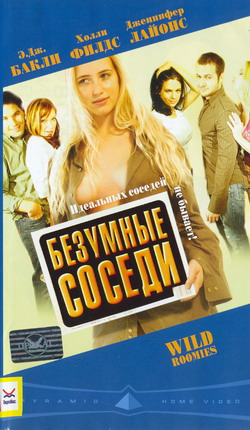 russkiy-porno-film-sosedka