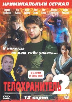 dvd семья на прокат: