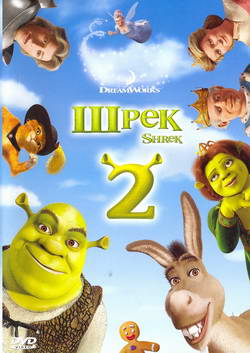 Фильм Шрэк 2 (Film Shrek 2)